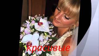 свадьба Олеси и Николая