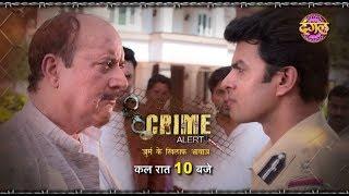 Crime Alert Episode 146 Promo MP4 Video and Crime Alert