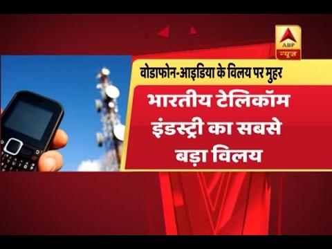 Vodafone India and Idea Cellular announces long-anticipated merger