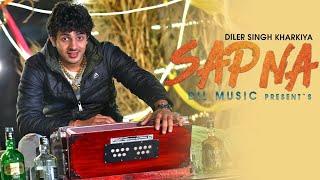 Gambar cover Sapna ragni mixx by dj yogesh yogi 2018...-hard bass mixxx