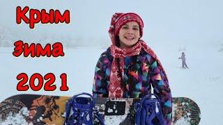 Крым зимой куда лучше поехать Горнолыжный курорт Крыма Ай Петри 2021