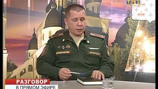 """Запись """"Прямого эфира""""  от 20.09.2018"""