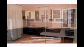 Угловые кухни на заказ фото(Угловые кухни, фото. Получите бесплатную консультацию и просчет проекта прямо сейчас: http://wowmebel.kiev.ua/kuhni-na-zakaz-..., 2013-08-06T13:15:36.000Z)