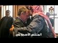 زيارة ضريح المغفور له الملك الحسين بن طلال ولقاء أسر الشهداء في ملخص نشاطات جلالة الملك 5-9 شباط2017