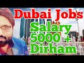 Jobs In Dubai | Salary 5000 AED  + | Free Visa | Azhar Vlogs