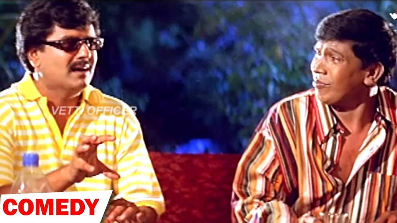 விவேக் சிறந்த காமெடி சீன் | Vivek Vadivelu Ultimate Comedy | Tamil Comedy