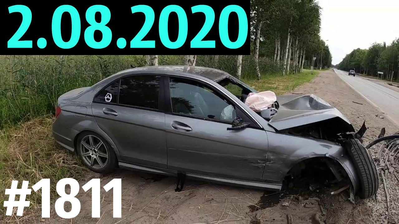 Новая подборка ДТП и аварий от канала «Дорожные войны!» за 2.08.2020. Видео № 1811.