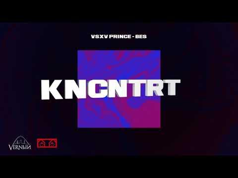 V $ X V PRiNCE - БЕС (KNCNTRT 2020 ALBUM)
