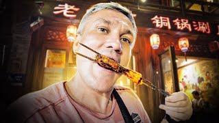 Гастрономический тур в Пекин? - Жизнь в Китае #275