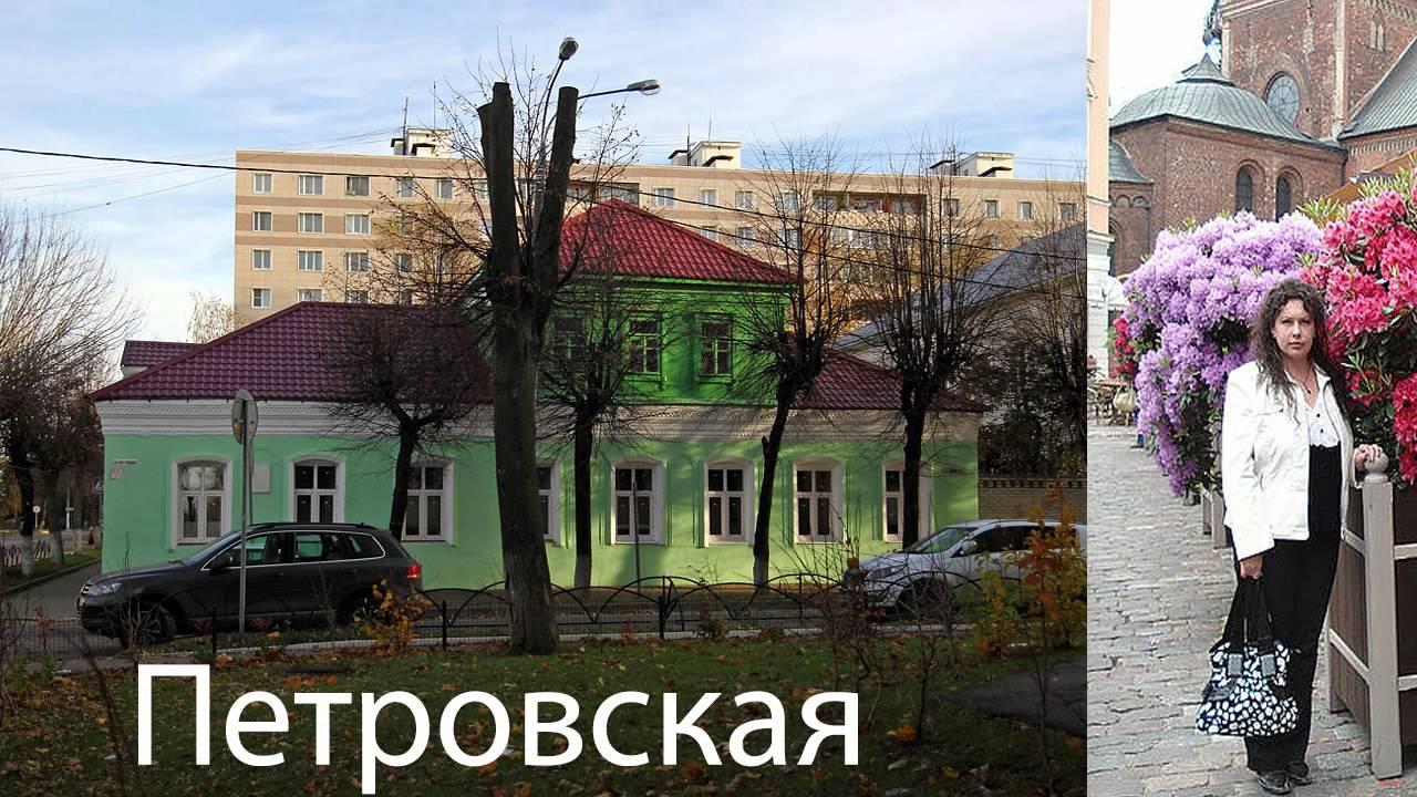 314 кабинет — Ольга Петровская, города Клин