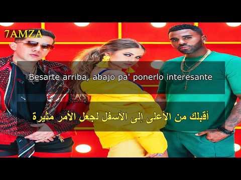 Sofia Reyes - 1, 2, 3 (feat. Jason Derulo & De La Ghetto) مترجمة عربي