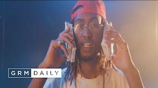 Sv Poundsonly - Elastic [Music Video]   GRM Daily