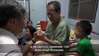 Что такое первичная медико-санитарная помощь?