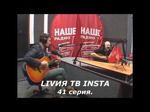 Влад Шмелёв TV 41 серия. Петропавловск-Камчатский. Декабрь 2015.