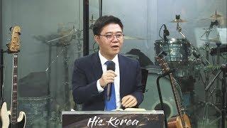 히즈코리아 TV l 지성호 대표 l 북한 영혼들을 향한 나의 사명
