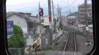 【前面展望】JR西日本可部線緑井から上八木まで