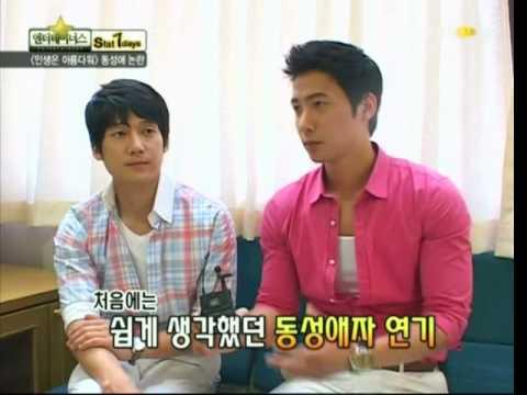 Kyung Soo & Taesub / KyungTae
