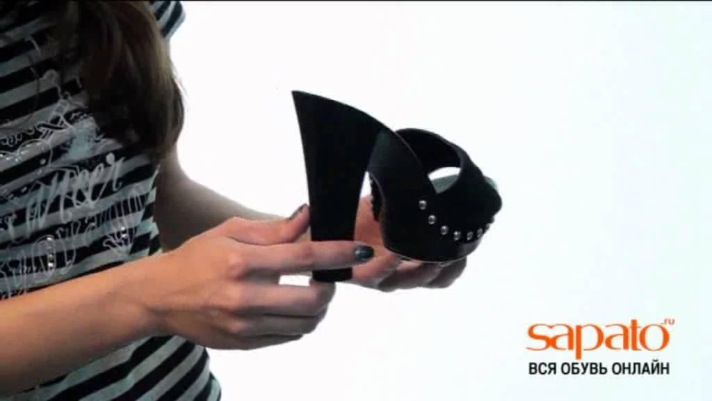 261c08303 Обувь в онлайн-магазине - Туфли для бальных танцев купить в москве