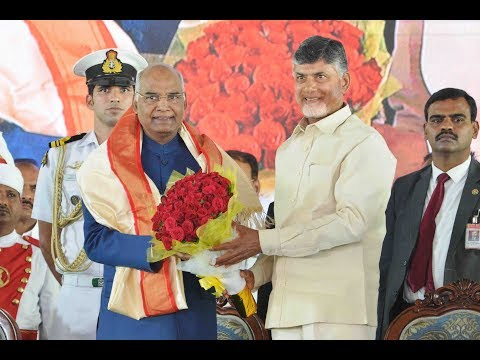 President Kovind inaugurates tech projects of Andhra Pradesh govt