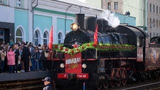 Ретро-поезд «Победа» в Саратове 6.05.17