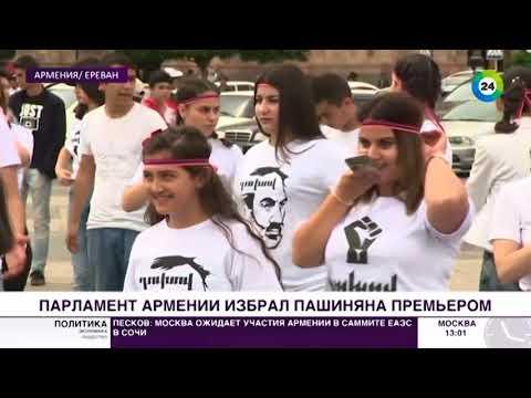 Триумф Пашиняна. Армения получила нового премьера