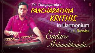 Endaro Mahanubhavulu Full Video Song (HD) | Harmonium Instrumental | C. Ramdas
