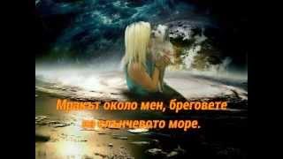 Sleeping sun- Nightwish (prevod) Resimi