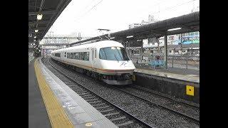 近鉄 21000系「アーバンライナー・プラス」運転開始70周年記念ロゴマーク掲出 桑名駅 通過 2018年1月8日