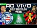 Video Gol Pertandingan Bahia vs Sport Recife