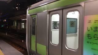 転属済みトウ530東京発車
