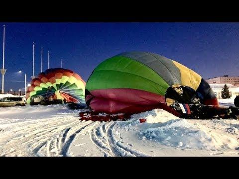 """Кубок вызова """"ШАР-НН"""". Полет воздушных шаров на дальность."""
