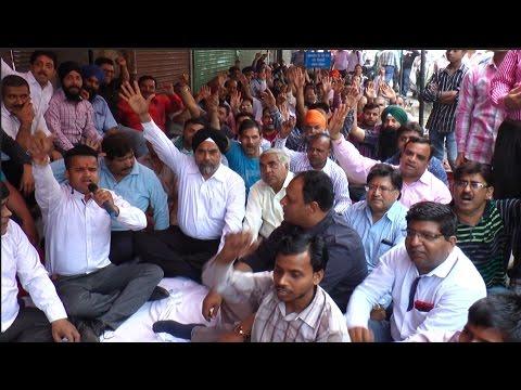 Strike By Plastic Industry in Ludhiana