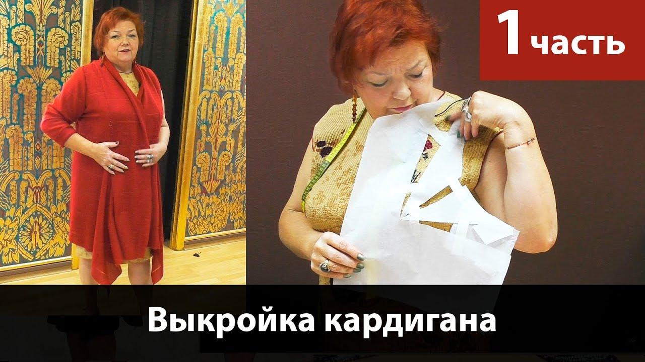 Модели Вязаных КАРДИГАНОВ Спицами - 2018 / Models knitted cardigan .