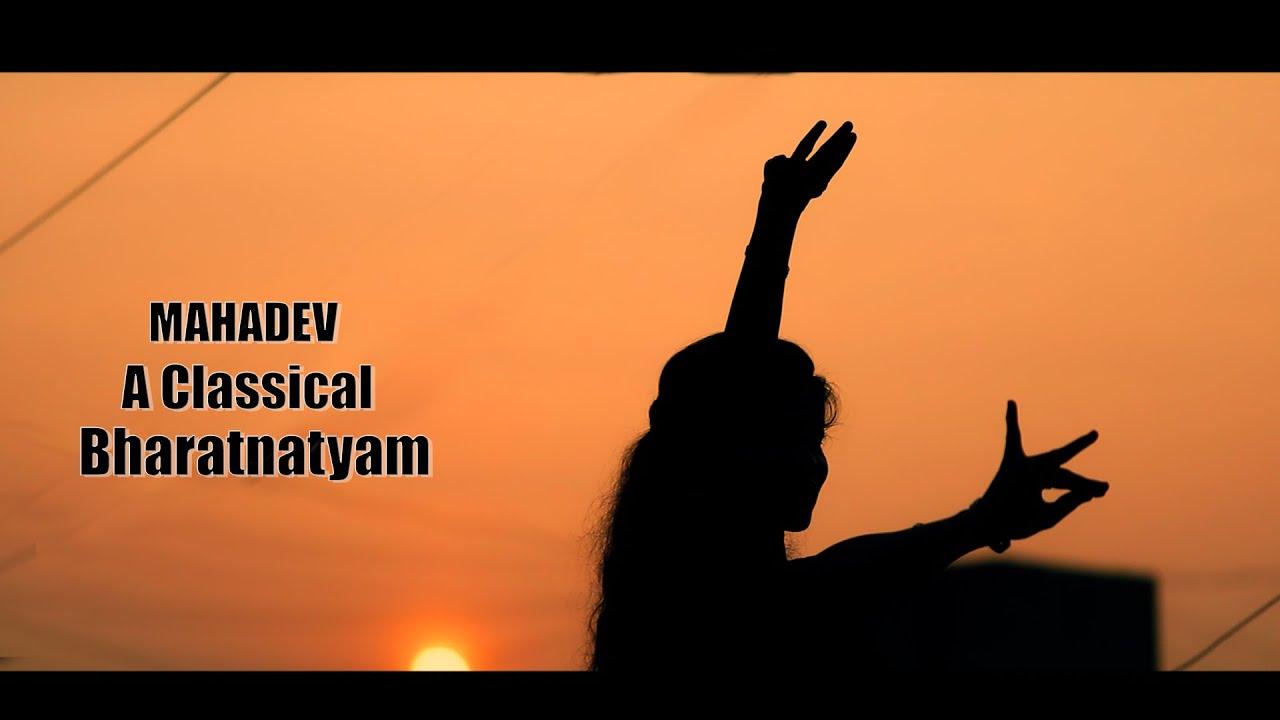 Mahadev | Bharatnatyam Classical Dance | Featuring Aathira Ajithkumar