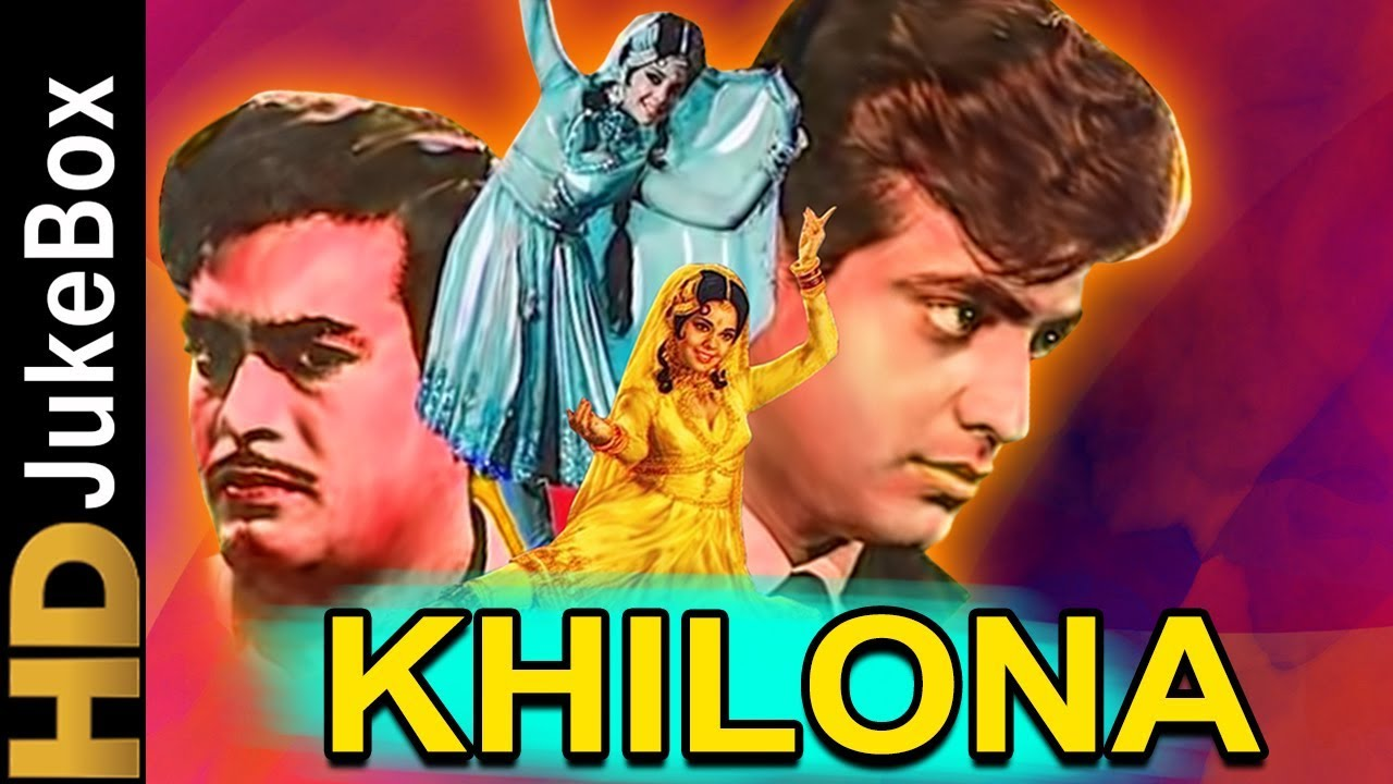 Khilona (1970) | Full Video Songs Jukebox | Sanjeev Kumar, Mumtaz,  Jeetendra, Shatrughan Sinha - YouTube