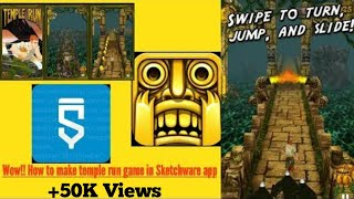 How To Make a Temple run game In Sketchware // Without Coding.