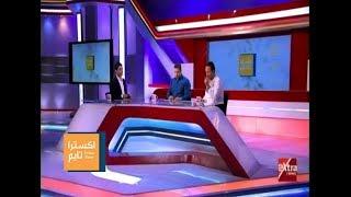 اكسترا تايم  منتخب مصر.. أسباب الخروج الصادم من المونديال مع الطيب والشرير