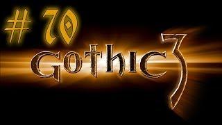 Прохождение Готика 3 часть 70 (Финал)