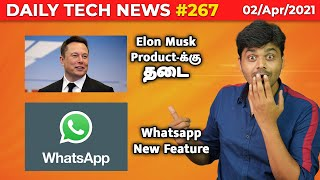 TTP 267 : Whatsapp New Feature, Tv-ku Oneplus Webcam, Apple Siri Gets 2 new voice, Data leak