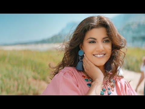 Yasmin Ali   Ya Bta3 El Ward (Music Video) ياسمين علي   يا بتاع الورد  