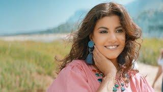 Yasmin Ali | Ya Bta3 El Ward (Music Video) ياسمين علي | يا بتاع الورد |