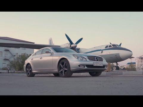 Обзор на Mercedes CLS W219 - хорошая альтернатива японцам за эти деньги. DESTRUCTION TEST №37.