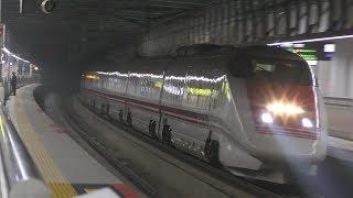 2018年1月18日 北陸新幹線 新高岡駅 イーストアイ East-i (E926形) 通過