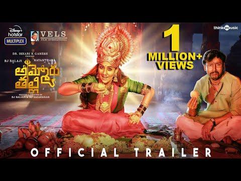 Ammoru Thalli Official Trailer | RJ Balaji | Nayanthara | NJ Saravanan | Girishh Gopalakrishnan