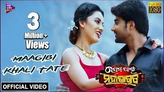 Maagibi Khali Tate | Official Video | Prema Pain Mahabharata | Sambit Acharya , Riya Dey