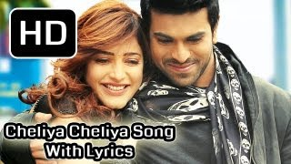 Yevadu Movie | Cheliya Full Song With Lyrics | Ram Charan Teja,Shruti Haasan