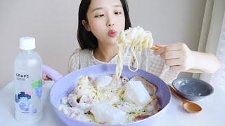 키리모찌 크림 파스타 먹방 _ 환상적인 전설의 레시피(…