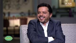 صاحبة السعادة| محمد هنيدي يحكي عن سبب غضب والده منه
