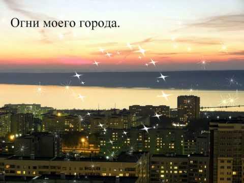 знакомства город наб челны