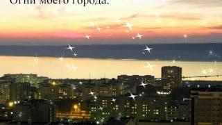 Город мой. Набережные Челны.(, 2011-05-19T04:38:24.000Z)